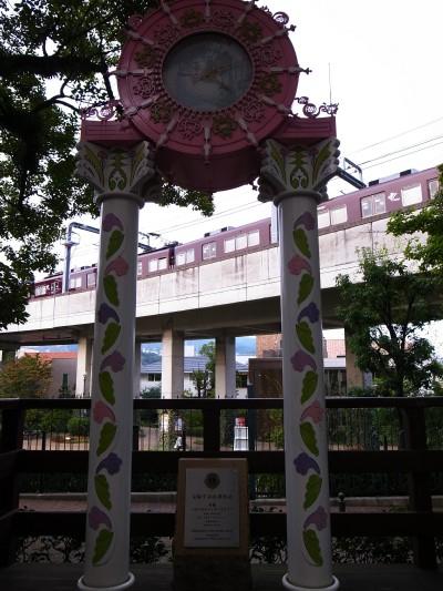 Takarazuka15