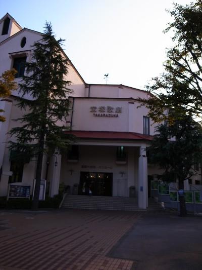 Takarazuka9