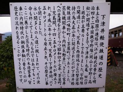 Okayama_4