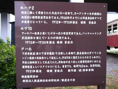 Okayama_5