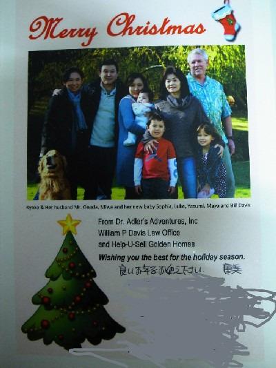 Merry2012b