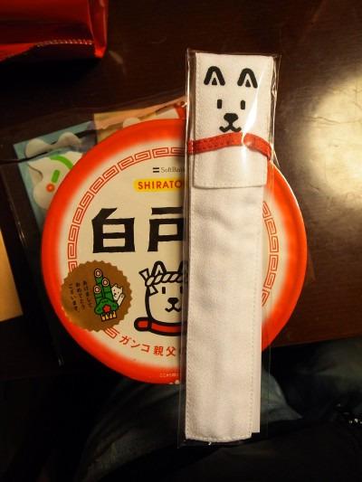 Shiratoken1