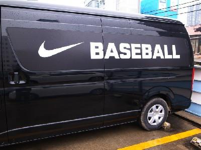 Nike_b2