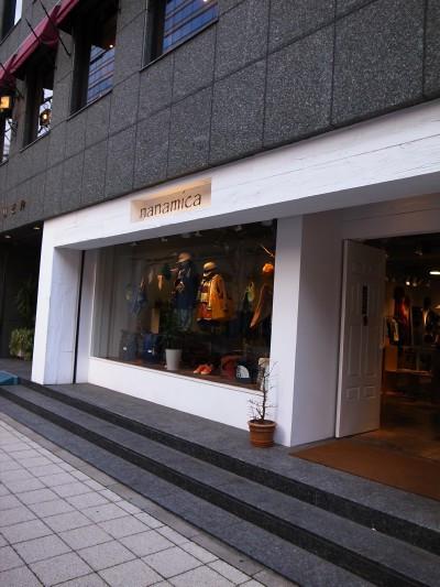 Nanamika