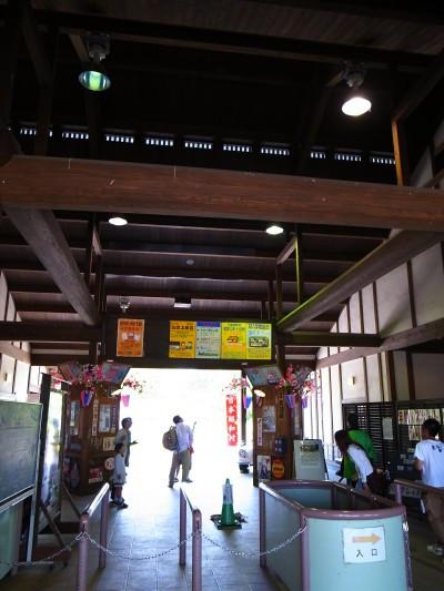 Gifu513a