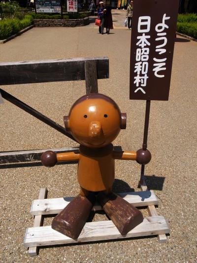 Gifu513b