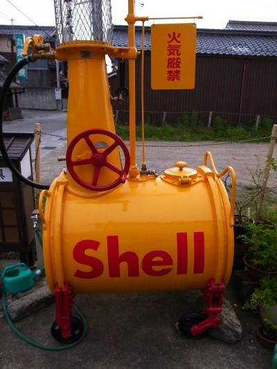 Shell520a