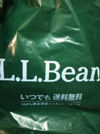 Ll_bean_1
