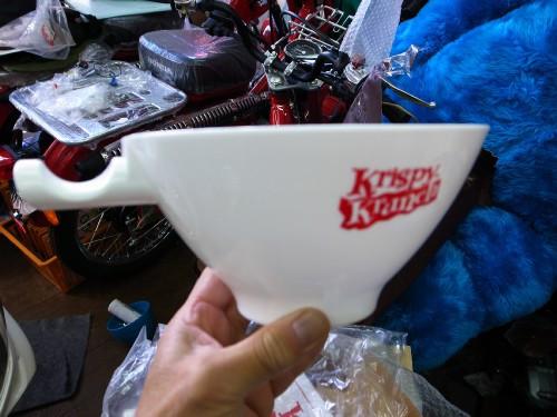 Krispy5