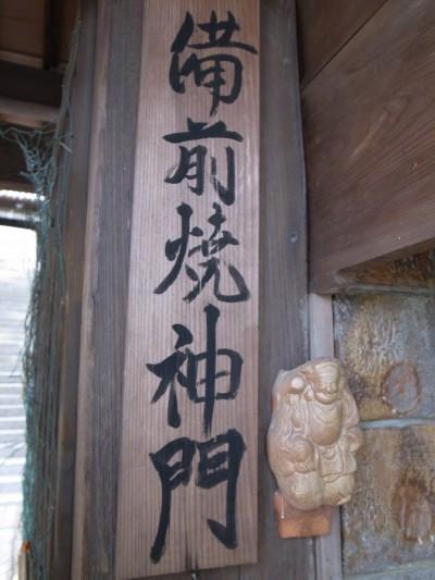 Amatsu11