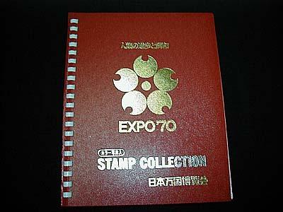 Expo70a