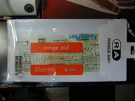 Renge_aid