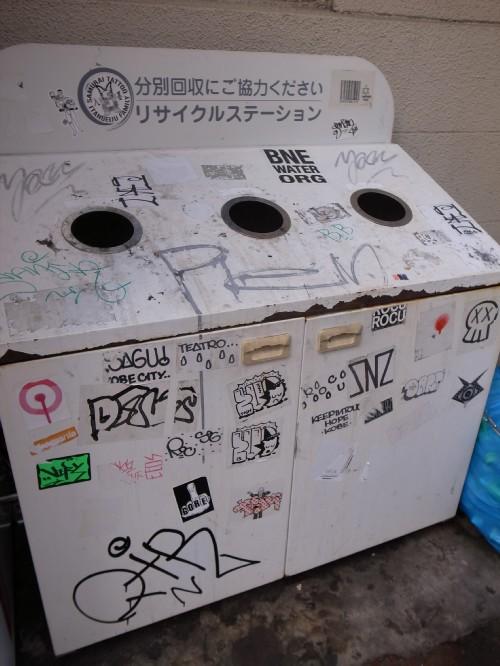 Motomachi84b