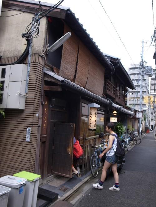 Kyoto825a