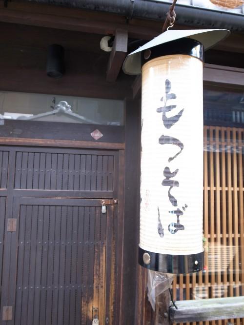 Kyoto825d