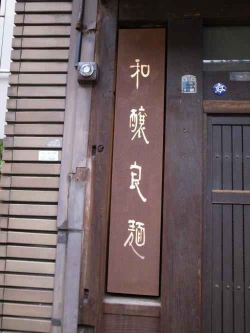 Kyoto825e