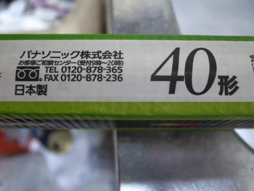 Japan_made