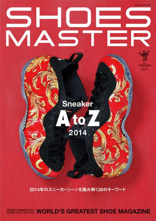 Shoes_master